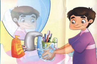 چگونگی شستن دستها برای جلوگیری از بیماری