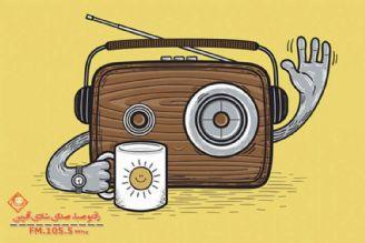 صبح صبا؛ همراهِ سرزنده و پرنشاطِ مخاطبان