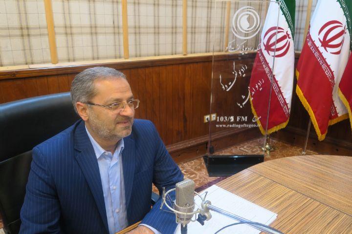 دوباره ایران| 16 بهمن