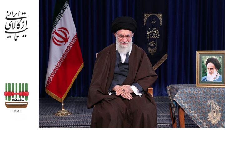 سال 1397،سال «حمایت از کالای ایرانی»