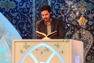 تلاوت افتخاری حمیدرضا احمدی وفا در دومین روز سی و پنجمین دوره مسابقات بین المللی قرآن کریم