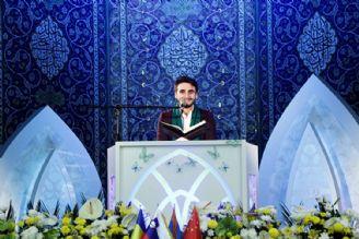تلاوت سیدمصطفی حسینی در مرحله نیمه نهایی سی و پنجمین دوره مسابقات بین المللی قرآن کریم