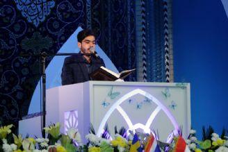 تلاوت افتخاری امید حسینی نژاد در چهارمین روز سی و پنجمین دوره مسابقات بین المللی قرآن کریم