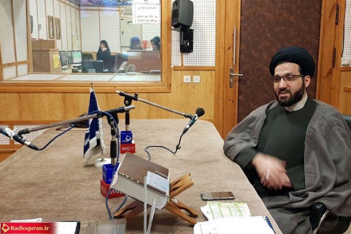 افق با موضوع بررسی فعالیت های بیست و ششمین نمایشگاه بین المللی قرآن
