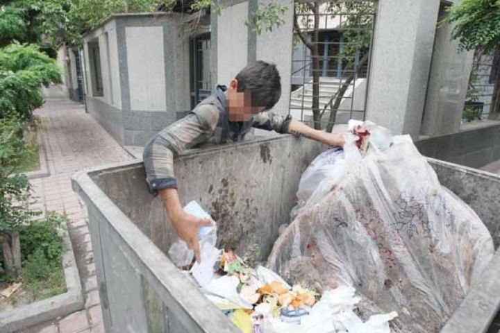 زباله گردی حق کودکان نیست...از نیم نگاه رادیو سلامت بشنوید