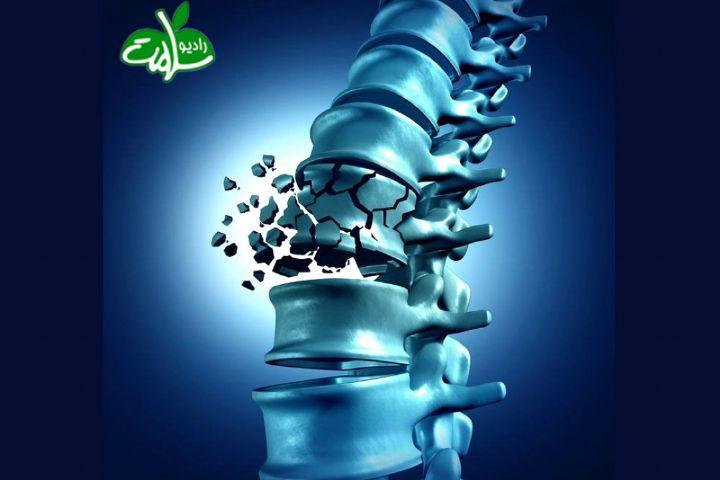 بررسی بیماری های جراحی ستون فقرات