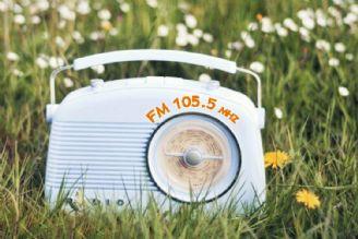 صبح تان را با رادیو صبا آغاز كنید