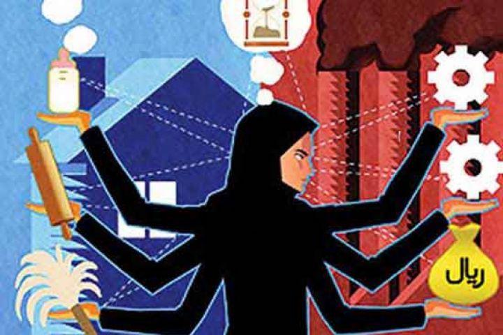فرمول موفقیت برای زنان خانه دار