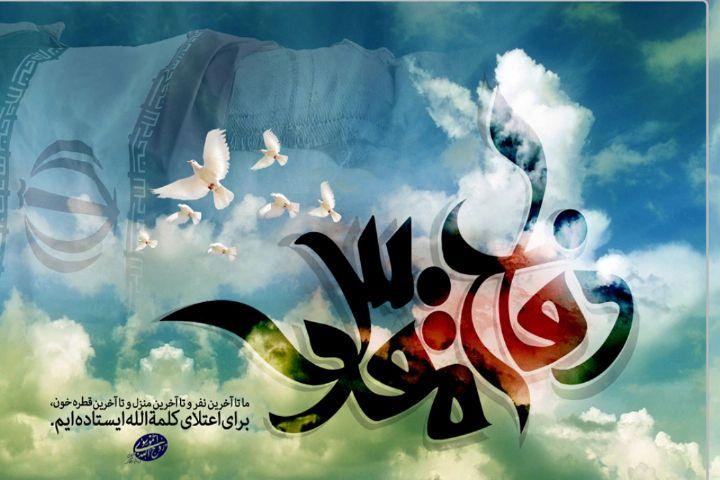 روایتی از زندگانی شهید گرامی در «سپید جامگان آسمانی»