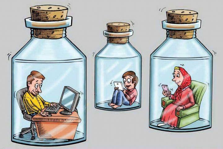 با خانواده بیشتر وقت می گذرانید یا در فضای مجازی؟