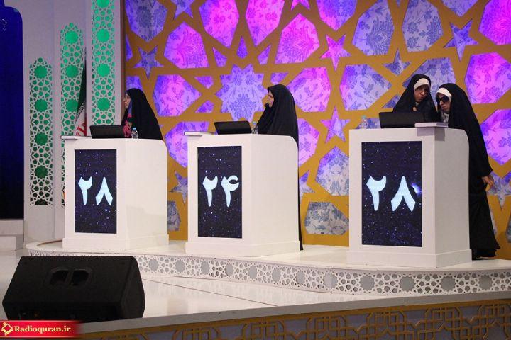 برگزاری بخش معارف و تفسیر خواهران مسابقات سراسری