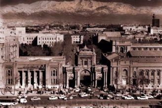 آنونس گذری در طهران