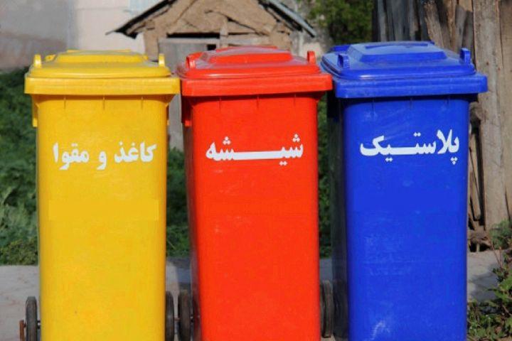 """اهمیت تفکیک زباله ها در """"ساده مثل سلامت """""""