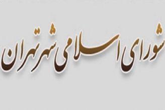 جناب آقای طلایی نائب رئیس شورای اسلامی شهر تهران در صبح تهران