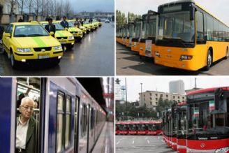 افزایش 15 درصدی مترو و اتوبوس در سال 96 به تصویب رسید !!!