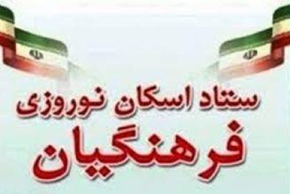 معاون پشتیبانی و توسعه مدیریت اداره كل آموزشوپرورش شهرستانهای استان تهران در رادیو تهران