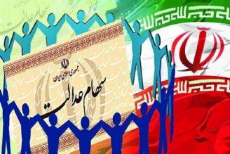 مشاور رئیس كل سازمان خصوصی سازی در رادیو تهران