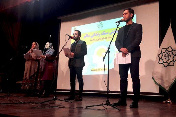 """پخش زنده برنامه """"خونه زندگی"""" از فرهنگسرای شفق، به مناسبت هفته سلامت"""