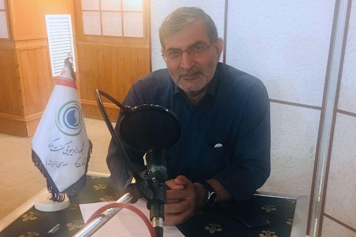 از پارسی تا فارسی| 7 خرداد