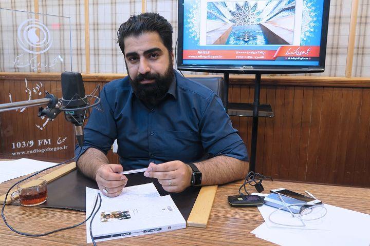 تقاطع فرهنگ| 30 خرداد
