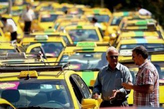 و باز هم افزایش كرایه تاكسی ها....