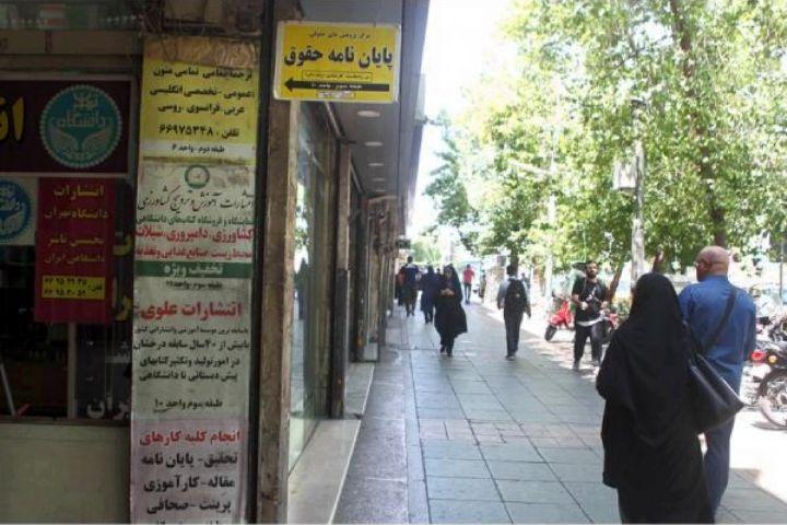 مشتریان پایان نامه از تهران تا  دانشگاه های اروپایی