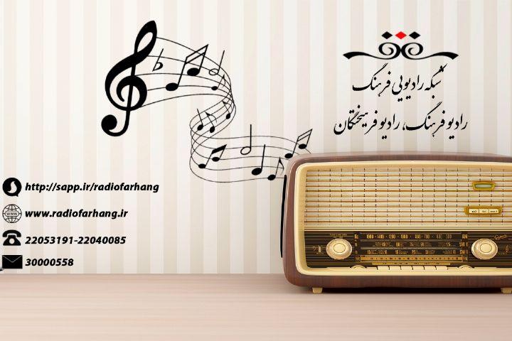 پوشش اخبار و رویدادهای فرهنگی اجتماعی روز در برنامه کوبه