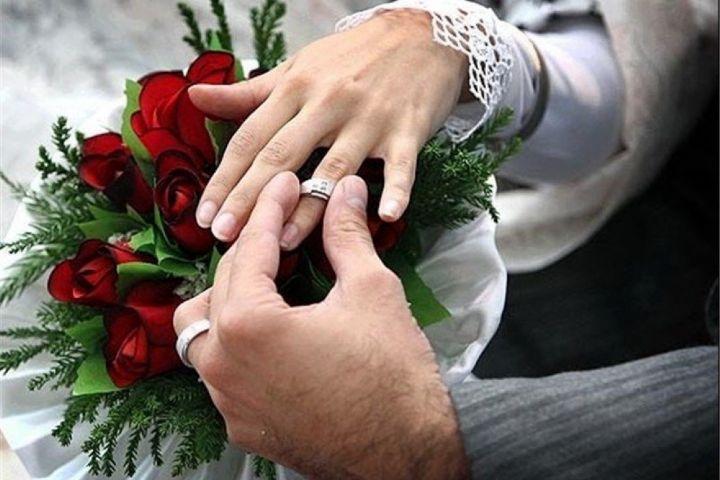 ازدواج  به سبك امروزی!