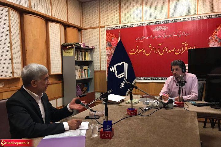 افق با موضوع بررسی فعالیت های معاونت قرآن و عترت وزارت فرهنگ و ارشاد اسلامی