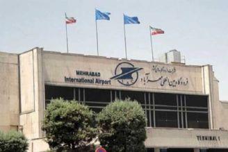 اخذ رای در فرودگاه مهرآباد