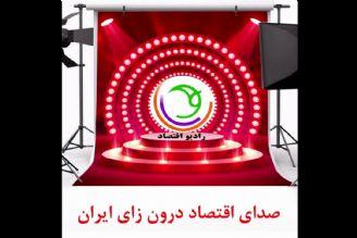 """برنامه """"چالش"""" به زبان سید وحید موسوی"""
