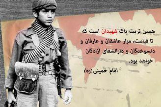 شهید عباس فولادی، نوجوانی در سنگر جوانمردی