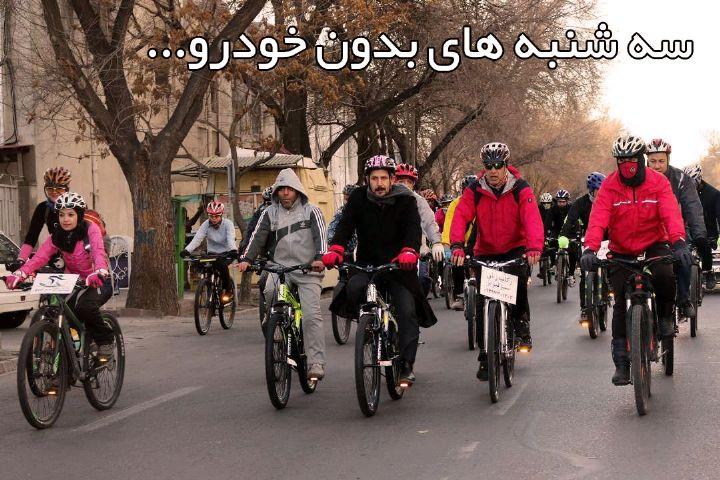 راه سلامت جامعه، از خطوط دوچرخه میگذرد
