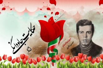 بیان زندگی شهید حسن باقری در حکایت جاودانگی