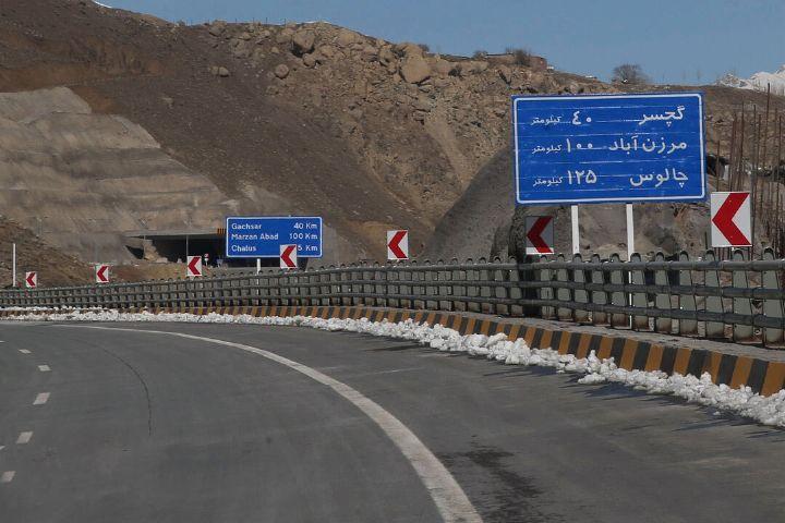 آزاد راه تهران شمال افتخار مهندسان كشور است