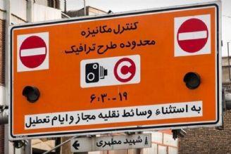 طرح ترافیك تا پایان هفته جاری اجرا نمی شود