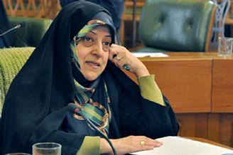 گفتگوی برنامه افق روشن  با خانم دکتر معصومه ابتکار به مناسبت روز جهانی محیط زیست