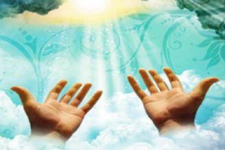 دعای یک شهروند عزیز