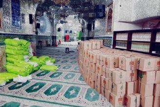 توزیع 4500 بسته كمك مؤمنانه توسط آستان امامزاده زید (ع)