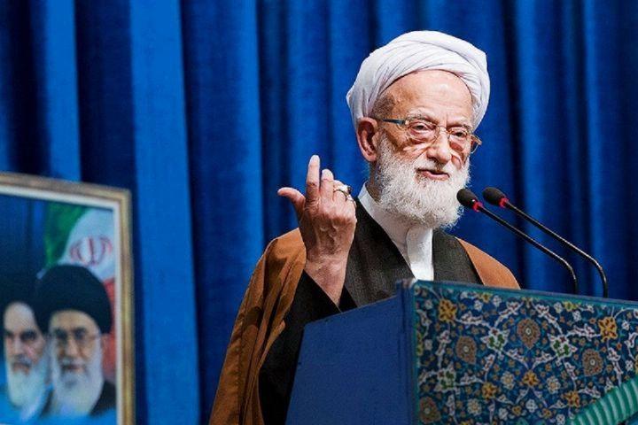 پخش زنده سخنرانی آیت الله امامی كاشانی از رادیو تهران