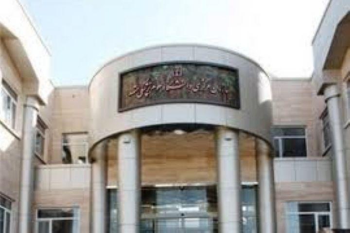 ارتقای علمی دانشگاه علوم پزشکی مشهد