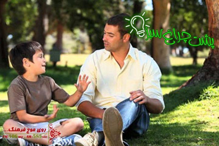 ویروس کرونا و کودکان پشت چراغ سبز رادیو فرهنگ
