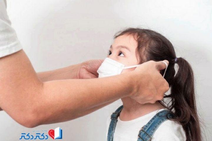 اهمیت مراقبت از کودکان در دوران کرونا