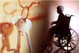 برنامه های پیشگیری از معلولیت در سازمان بهزیستی کشور