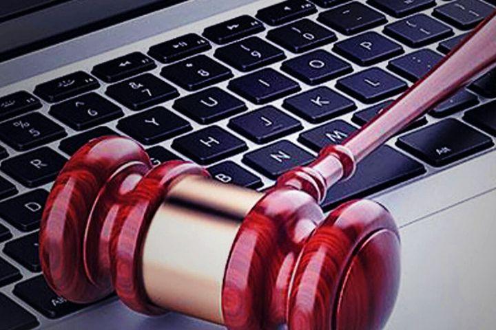 طرح دادرسی الكترونیكی سراسری راه اندازی شد+فایل صوتی