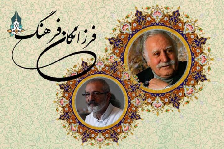 روایت زندگی استاد محمود فرشچیان با حضور اردشیر مجرد  در رادیو فرهنگ
