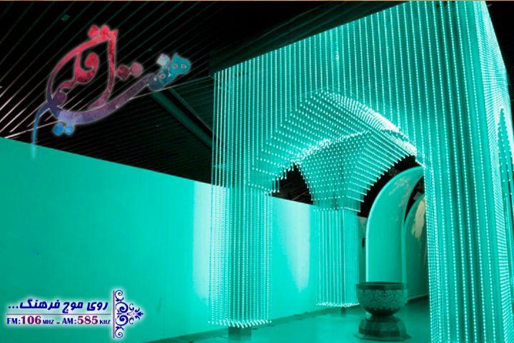 شعر خوانی محمدرضا عبدالملکیان در هفت اقلیم رادیو فرهنگ