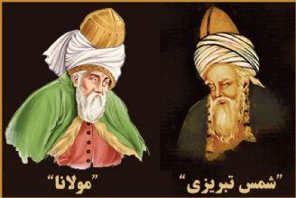 داستان عشق شمس و مولانا