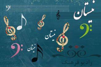 اخبار و تازه های موسیقی ایران در نیستان