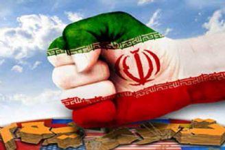 ایران در مقابل تحریم ها متوقف نخواهد شد